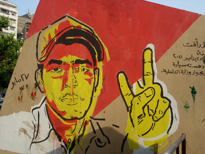 Martyr Murals. Islam Raafat, 18 years old. Egypt, 2011. Tagged by Ganzeer.