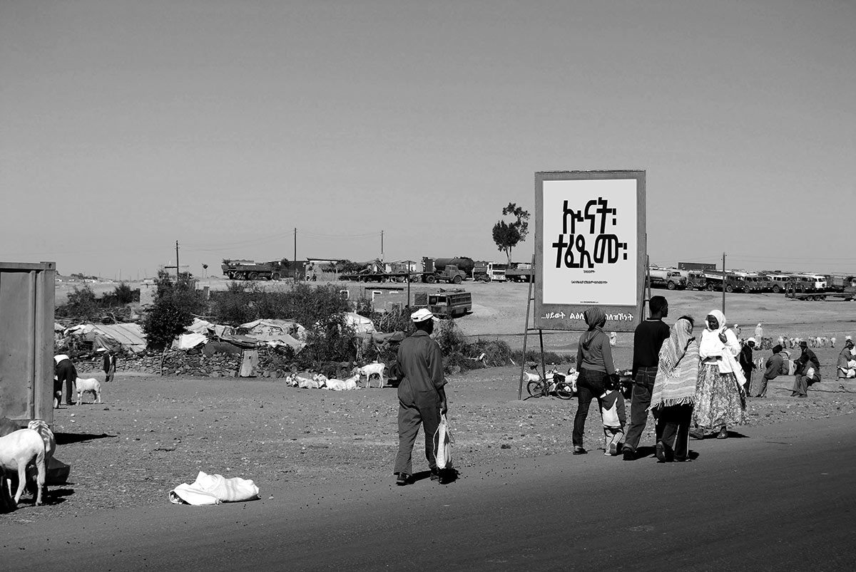 IMAGINE PEACE ||  Asmara, Eritrea (Virtually December 2010)