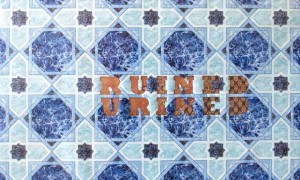 ©-Victoria-Wigzell.-Ruined-Urined-2012.-90cm-x-125cm.-Vinyl-flooring-and-carpet-on-wood.-Courtesy-the-artist